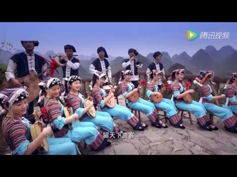 GuiZhou Province Tourism promotional film MV