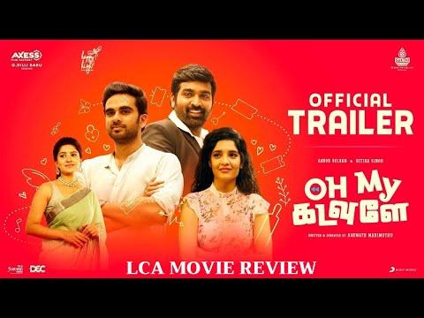 oh-my-kadavule-movie-review---ashok-selvan-|-ritika-singh-|-vani-bhojan-|-lights-camera-action!
