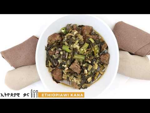 ጎመን በስጋ  አሰራር  How to make Ethiopian food Gomen Besiga