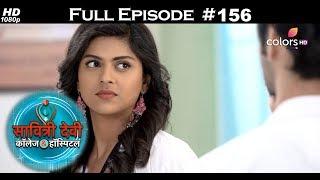 Savitri Devi College & Hospital - 18th December 2017 - सावित्री देवी कॉलेज & हॉस्पिटल - Full Episode