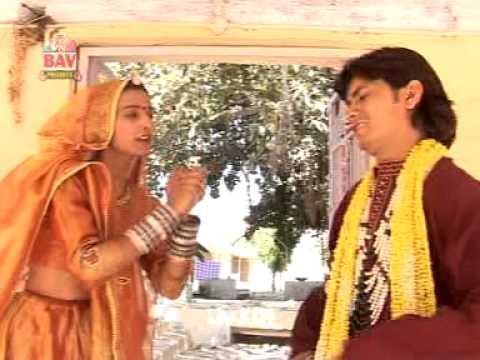 Haath Mein Mobile Banna   Rajasthani HD...