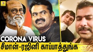 Corona Virus | TN People in Japan Ship | Tamil News