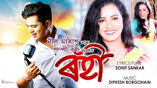 Rohi By Neel Akash Assamese Song Download & Lyrics