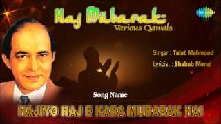 Hajiyo Haj E Kaba Mubarak Hai | Ghazal Song | Talat Mahmood