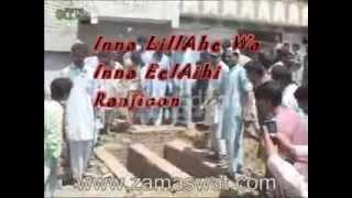Ghazala Javed Killed Complete Video with Janaza