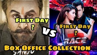 Box Office Collection Of Sanju, Race 3 , 2018| Topfilm4