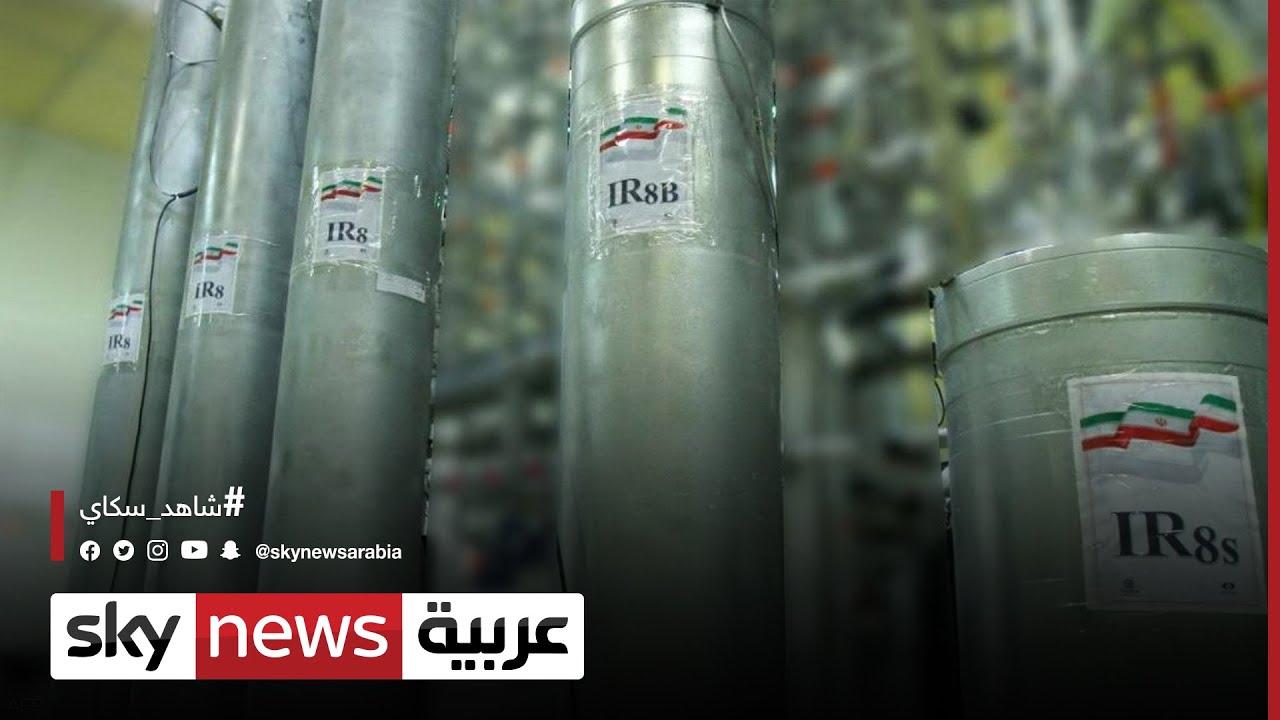 بايدن: رفع طهران التخصيب إلى 60% لا يسهم بإنهاء الأزمة  - نشر قبل 47 دقيقة