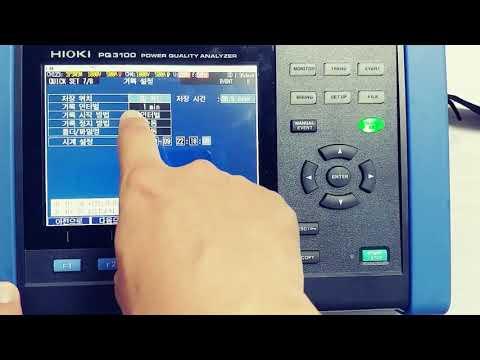 How-To use a digital multi-meterиз YouTube · Длительность: 3 мин46 с