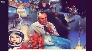 День космонавтики клип