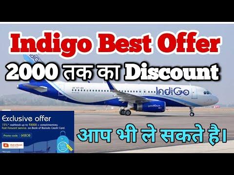 Bank Of Baroda Best Offer, 15% Discount On Indigo Flight Ticket