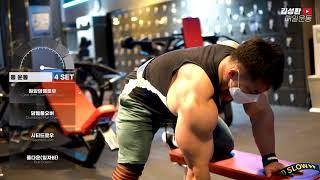 더울때 하기좋은..등운동루틴24세트[김성환매일운동] Back Workout 24set