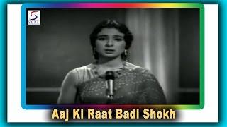 Aaj Ki Raat Badi Shokh Duet | Asha Bhosle, Mohammed Rafi | Nai Umar Ki Nai Fasal @ Rajeev, Tanuja