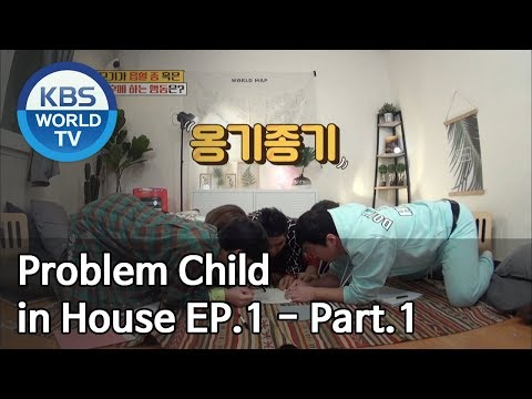 Problem Child in House | 옥탑방의 문제아들 EP.1 - Part.1 [SUB : ENG / 2018.11.14]