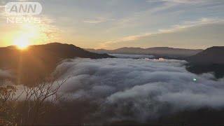 絶景!山肌をすべりおり・・・寒暖差がもたらす「滝雲」(17/09/28)