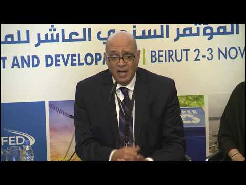 AFED conference 2017 - SESSION VII: ARAB CIVIL SOCIETY EFFORTS FOR THE ENVIRONMENT IN 10 YEARS