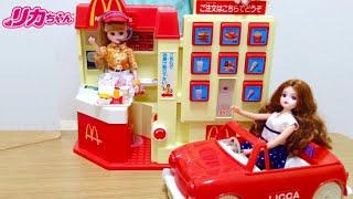 リカちゃんのマクドナルド ドライブスルー / Licca-chan Doll, McDonalds Drive Thru Playset thumbnail