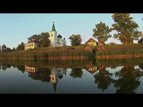 Природный парк Воскресенское Поветлужье, Нижегородская область