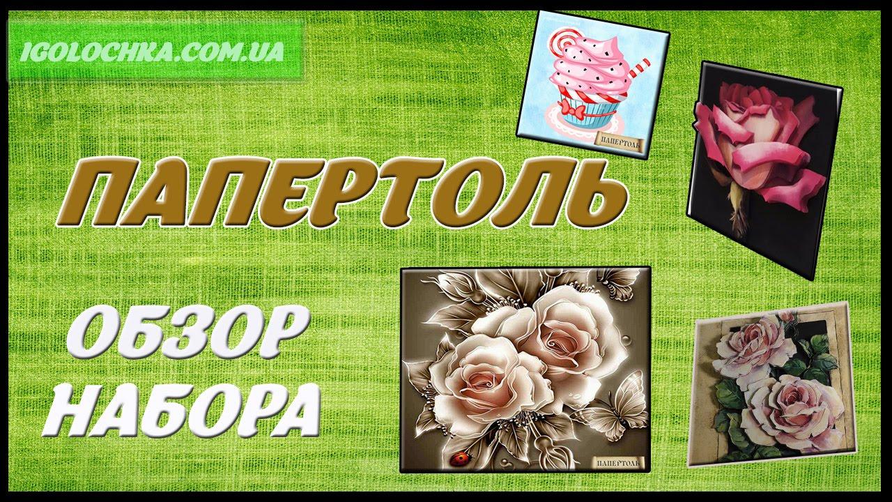 Изделия мастерской «софия» неоднократно получали высокие награды на престижных ювелирных выставках, многие стали экспонатами.