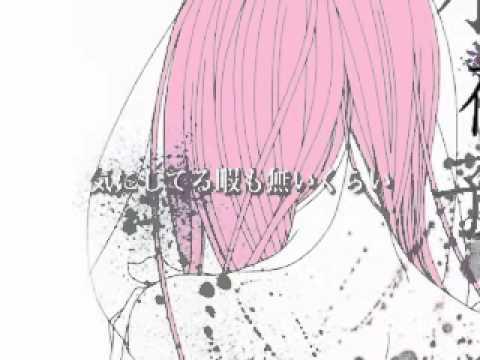 【Yuiko】【ゆいこんぬ】Sayoko Cover