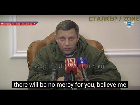 Statement of Alexander Zakharchenko about the murder of Arseny 'Motorola' Pavlov