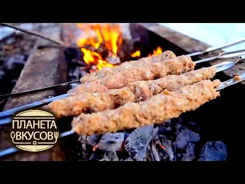 Что едят в Армении. Планета вкусов