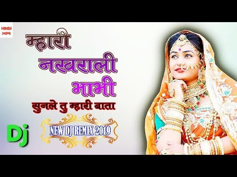 Sunle Nakhrali Bhabhi | New Marwadi Dj Song 2019 | Watching Now!