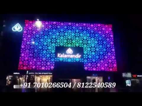 3D Building Elevation LED Lighting Animation design showroom Shopping mall Facade India 8122540589
