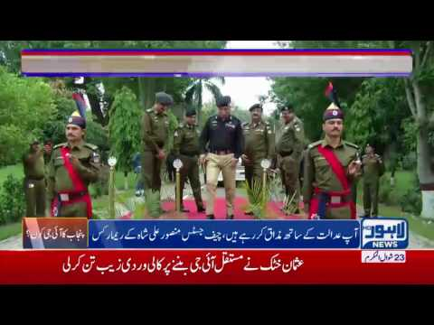 12 PM Bulletin Lahore News HD - 18 July 2017
