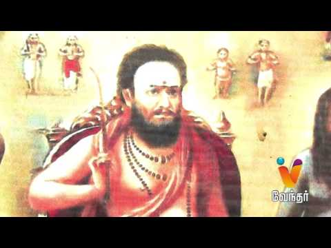 "Moondravathu Kan | [Epi - 416] |""Jeeva Samadhi Of  Saints"" | Madurai, Tamil Nadu"