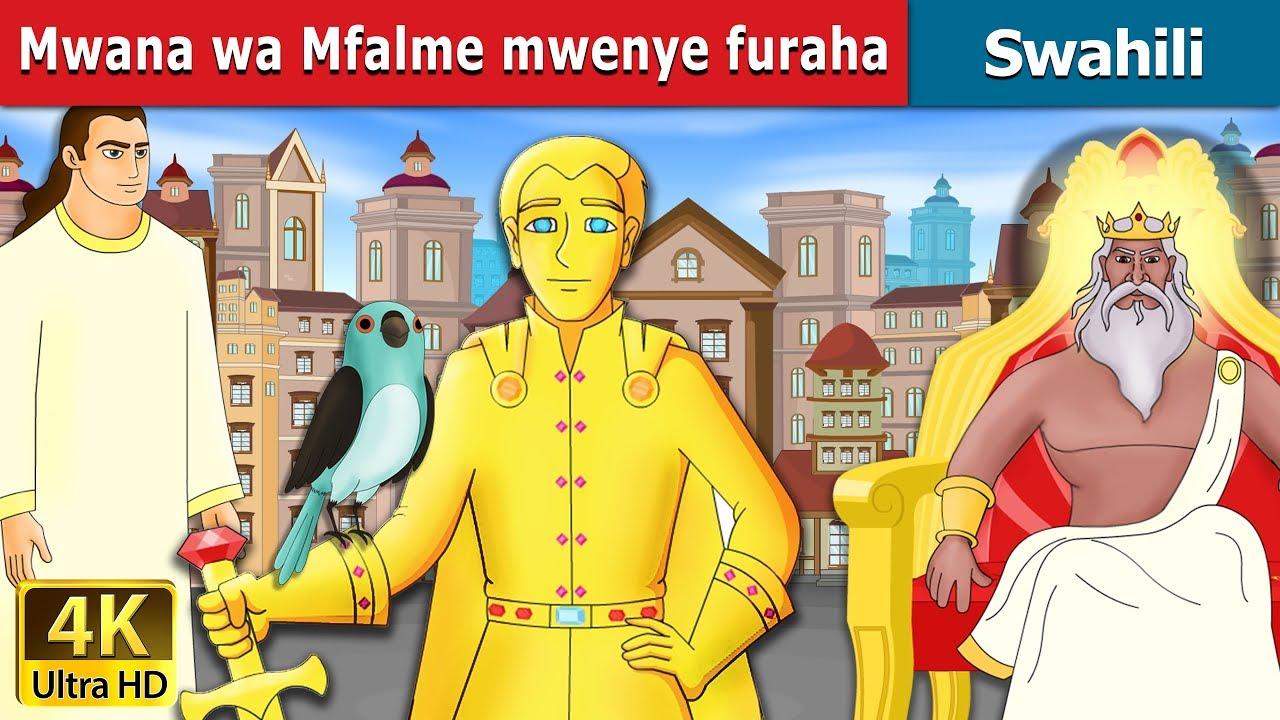 Download Mwana wa Mfalme mwenye furaha | Hadithi za Kiswahili | Swahili Fairy Tales