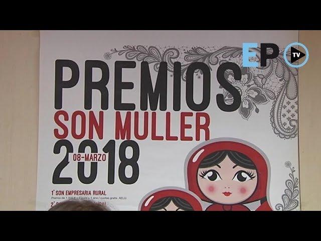 Los Premios Son Muller 2018, un reconocimiento a las empresarias de Lugo