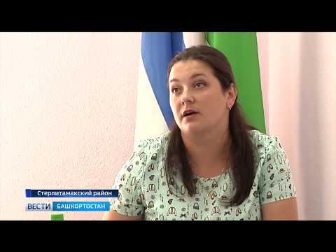 Депутат из Стерлитамака построил семейный бизнес на нелегальной добыче недр: репортаж «Вестей»