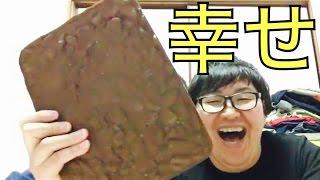 【超巨大ブラックサンダー】デカキンが超巨大なお菓子作ってみた!(デラックス) thumbnail