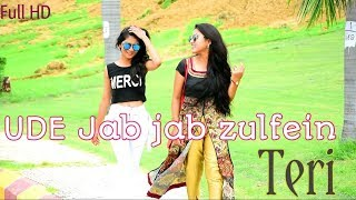 Ude Jab Jab Zulfen Teri Song Download Pagalworld - Cento