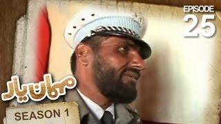 mehman e yar se 1 ep 25 with abdul saboor