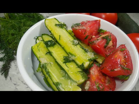 ✅Малосольные огурцы и помидоры без хлопот за 5 минут