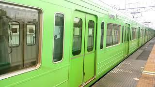 緑の京王線8713F千歳烏山駅発車シーン