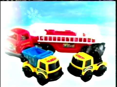 KXXV ABC-25 Commercials (December 2, 2005)