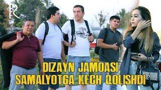Dizayn jamoasi - Samalyotga kech qolishdi | Дизайн жамоаси - Самалётга кеч колишди