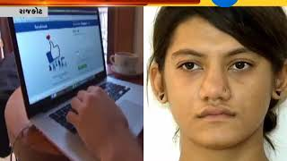 Received Facebook friend request from a beautiful girl? Wait, watch this report first!