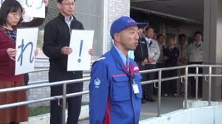 被災地支援小樽開発局隊員と清掃車派遣画像