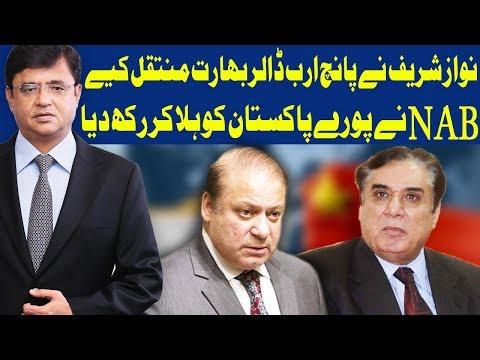 Dunya Kamran Khan Ke Sath - 8 May 2018 - Dunya News