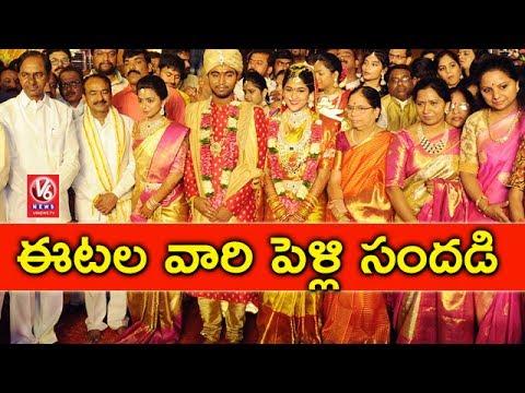 TRS Leaders Dance At Minister Etela Rajender's Son Nithin Wedding Ceremony | V6 News