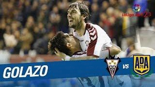 Golazo de Eugeni (1-0) Albacete BP vs AD Alcorcón
