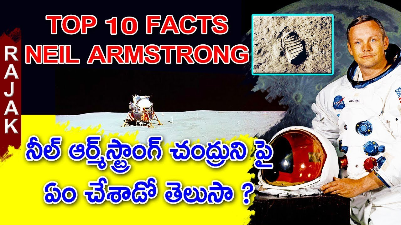 neil armstrong facts 16 interesting facts about neil - 1280×720