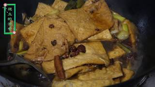 河南农村豆腐这样吃,一家人都喜欢,简单好做教给你,立马就会 【泥土的清香】