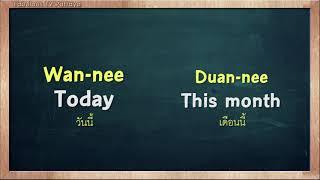 THAI TIME EP.68 Learn to speak thai, read thai, write thai  Thai lesson