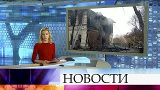Выпуск новостей в 12:00 от 20.10.2019