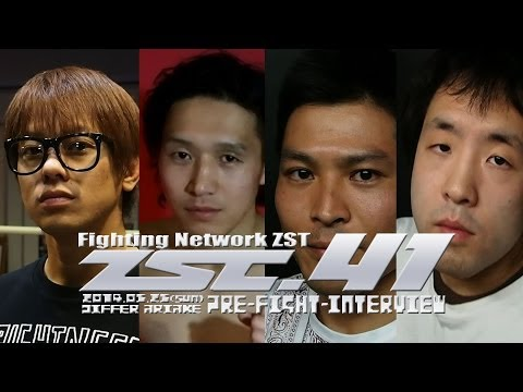 ZST.41 Pre-Fight Interview【吉岡&木内vs藤澤&榊原】
