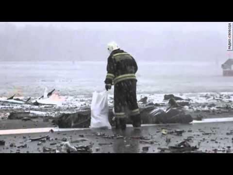 Место крушения Боинга-737 в Ростове-на-Дону